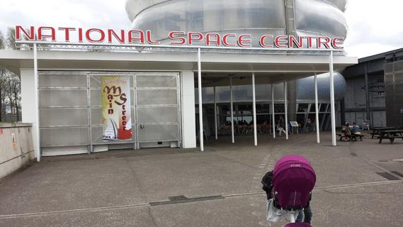 space-centre-entrance