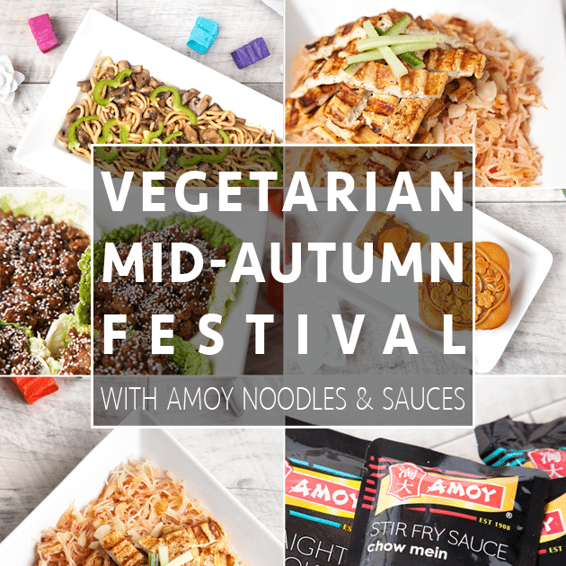 A selection of recipes to try for Mid-Autumn Festival this year - all are vegetarian or vegan!