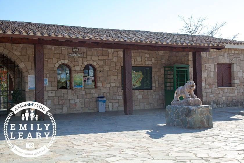 paphos-zoo